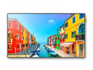 75 Zoll LED Display - Samsung OM75D-W mieten