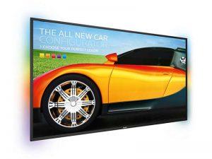 48 Zoll LED Display - Philips Q-Line BDL4835QL (Neuware) kaufen