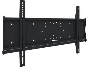 Universale Wand Halterung - iiyama MD 052B2000 (Neuware) kaufen