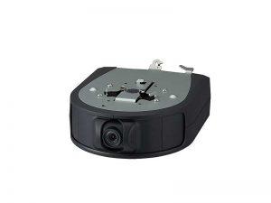 Remote-Kamerasystem - Panasonic AW-HEA10W (Neuware) kaufen